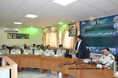 دوره آموزشی تیم سازی در نیروی انتظامی برگزار شد