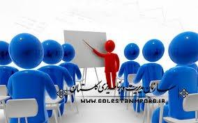 برگزاری دوره آموزشی مدیریت جلسات