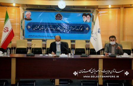 اولین کارگروه آموزش، پژوهش، نوآوری و فناوری استان گلستان برگزار گردید